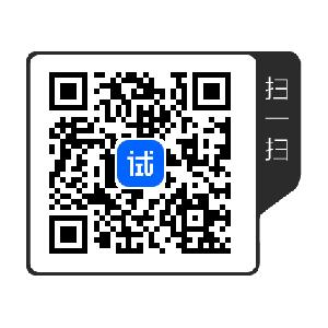 应用试客:试客611,狂欢应用节 手机赚钱 第4张