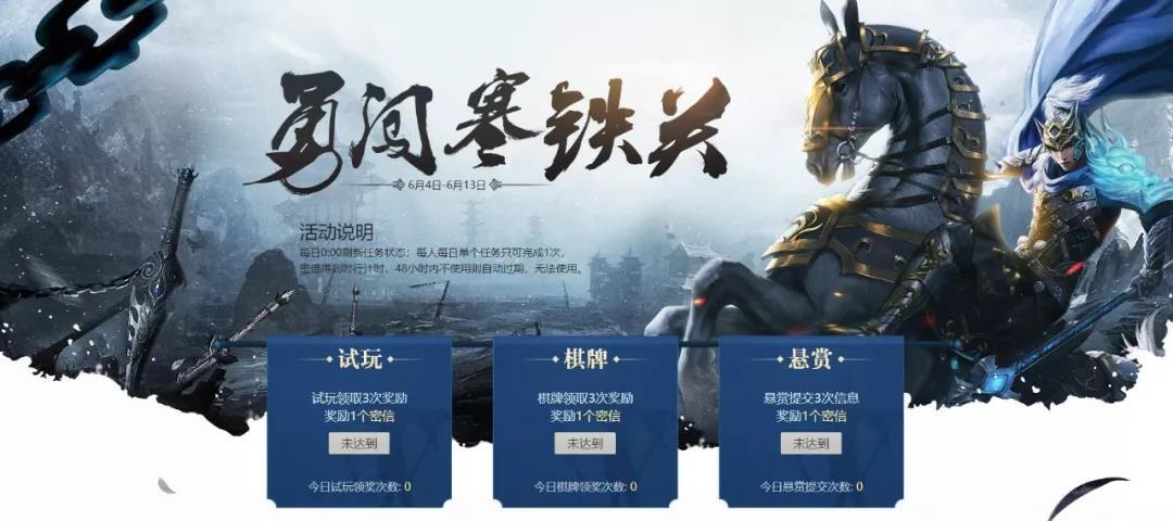 聚享游6周年周年庆——聚享江湖游 游戏赚钱 第4张