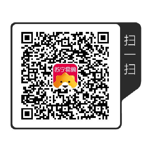 苏宁易购:6月新用户1分钱包邮购物 优惠活动 第2张