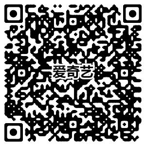 预约活动:5折买爱奇艺年卡+京东PLUS领折上券 福利线报 第2张